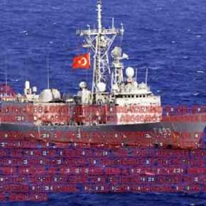 Η Τουρκία με ΝΟΤΑΜ ζητά αποστρατικοποίηση τηςΚάσου!