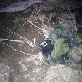 ΕΚΤΑΚΤΟ: Οι Κούρδοι κατέρριψαν μαχητικό F-16C Block 50+ της Τουρκίας στο Ντιγιαρμπακίρ! – Αρχισαν τα αντίποινα για τον Σ.Ντεμιρτάς – Βίντεο-ντοκουμέντο (εικόνες)
