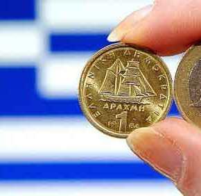 ΞΕΠΑΡΑΔΙΑΣΤΗΚΑΜΕ ΜΕ ΤΟ ΕΥΡΩ! Πόσο πληρώναμε σε δραχμές και πόσο σήμερα σε ευρώ(ΠΙΝΑΚΑΣ)