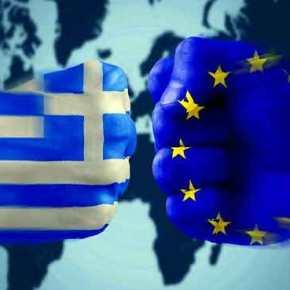 Aποτελέσματα-σοκ σε δημοσκόπηση: Για πρώτη φορά περισσότεροι οι Έλληνες που θέλουν να φύγουμε από την ΕΕ από αυτούς που θέλουν ναμείνουμε!