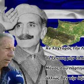 Σε ηλικία 90 ετών άφησε την τελευταία του πνοή ο ΜάριοςΧριστοδουλίδης