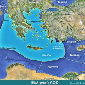 """Η """"πονηρή"""" NAVTEX 784/16 της Τουρκίας που έχει σχέση με τηνΑΟΖ"""
