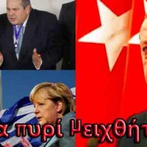 """""""Πυρετός"""" για το Αιγαίο! Επαφές και τηλεφωνήματα με ΝΑΤΟ και Βερολίνο για να """"μαζευτεί"""" ηΤουρκία"""
