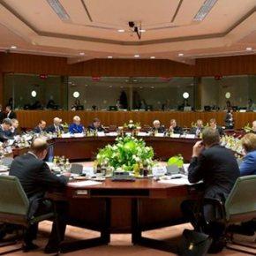 Χωρίς συναίνεση η τηλεδιάσκεψη του EuroWorkingGroup