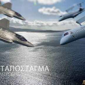 ΕΚΤΑΚΤΟ: Πρώτη αναμέτρηση της Π.. με το F-35 (εικόνες,βίντεο)