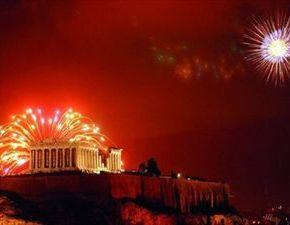 Με γιορτή στο Θησείο θα υποδεχθεί η Αθήνα το2017