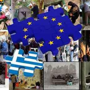 DW: Επανέρχεται η συζήτηση περίGrexit