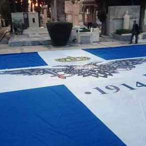 Αλβανοί εισέβαλαν σε σπίτι ομογενή στην Χειμάρρα και κατέβασαν την ελληνική Σημαία(βίντεο)
