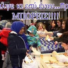 Παγκόσμια πρωτοτυπία από την κυβέρνηση ΣΥΡΙΖΑΝΕΛ: Θέλεις μειωμένο ΦΠΑ; Περίθαλψεέναν…πρόσφυγα