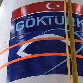 Οι τουρκικές ΕΔ εκτοξεύουν σήμερα δορυφόροεπιτήρησης