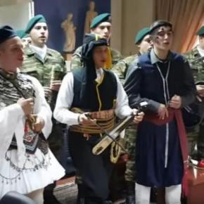 Ήρθαν τα Χριστούγεννα ήρθαν των ΛΟΚ οι μοίρες – Χακί κάλαντα στην Ελλάδα –ΒΙΝΤΕΟ
