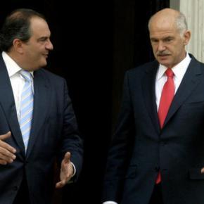 Τα πόθεν έσχες τριών πρώην πρωθυπουργών: Παπανδρέου, Σαμαράς,Καραμανλής