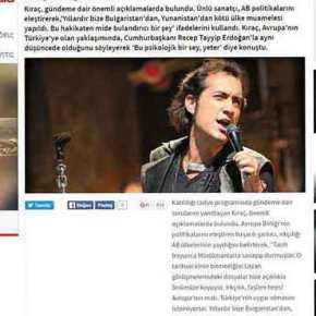 Ανθελληνικό μένος από τον Τούρκο τραγουδιστή Κιράτς – Tιείπε