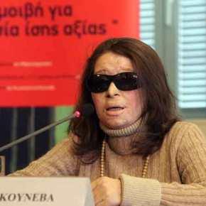 Η βουλγάρα συριζαία Κούνεβα έχει καταθέσεις πάνω από 340.000 ευρώ σε Βέλγιο και Γαλλία! Πληρώνετε ΕΝΦΙΑ κορόιδα ψηφοφόροιτης!