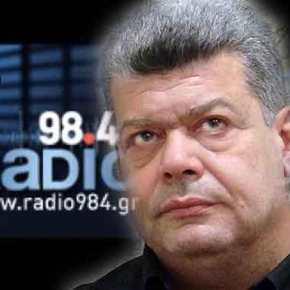 Ιωάννης Μάζης: Γεωπολιτικές αλλαγές με Ελληνικόενδιαφέρον
