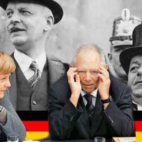 Το μνημόνιο της Γερμανίας και η εισβολή του1923