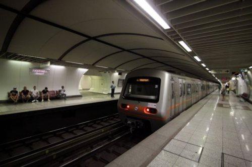 metrodec