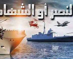 «Greek-Egyptian military aeronautical exercise Medusa 2016″…Τι αναφέρουν οιΑιγύπτιοι!