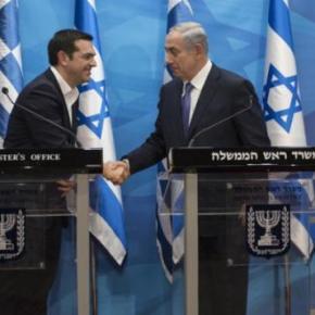 Τσίπρας στο Ισραήλ: Ζήτησε βιώσιμες και αξιόπιστες συνομιλίες στοΜεσανατολικό