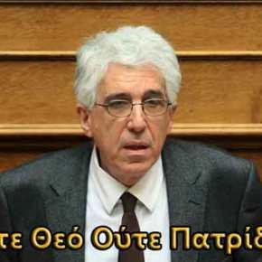 ΠΡΟΔΟΣΙΑ! ΑΠΙΣΤΕΥΤΗ ΠΡΟΚΛΗΣΗ από πρώην υπουργό «Να αποποινικοποιηθεί το κάψιμο τηςσημαίας»!!!