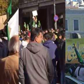 ΑΠΟΚΛΕΙΣΤΙΚΟ: Δεν είναι η Καμπούλ, είναι η Αθήνα! Χιλιάδες φανατικοί ισλαμιστές στην πλατεία Κοτζιά –ΒΙΝΤΕΟ