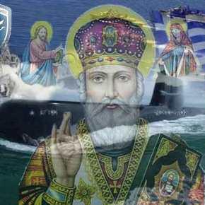 Το ΠΝ εορτάζει σήμερα το Προστάτη του και θυμάται την ιστορίατου-ΒΙΝΤΕΟ