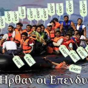 Σοκ: Από τον Απρίλιο μισθός 400 ευρώ σε πρόσφυγες-μετανάστες! – Φτιάχνουν και φυλακές για τους εγκληματίες σε κάθενησί!