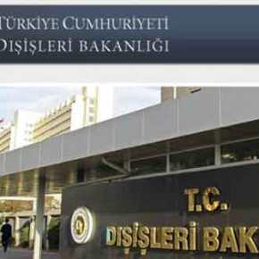 """""""Η θέση μας για τα Ίμια είναι γνωστή από το 1996"""",λέει το τουρκικόΥΠΕΞ"""