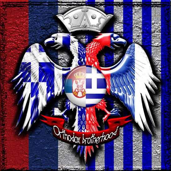 serbian-sg2u84