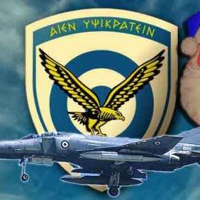 Ιπτάμενος Αη Βασίλης στη Λάρισα! Προσγειώθηκε μεF-4