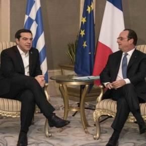 Φρ. Ολάντ: «Αναγκαία η ελάφρυνση του ελληνικού χρέους μέχρι το τέλος τουέτους»
