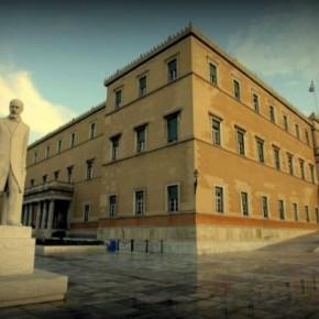 Δημοσίευμα της DW: Σε χρεοκοπία η Ελλάδα, δεν θα πληρώσει ποτέ τα χρέητης