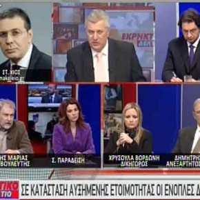 Ο Στέφανος Χίος στο Εκρηκτικό Δελτίο: Το «Σχέδιο Πελοπίδας» και το «Σχέδιο Επαμεινώνδας» σε έκτακτη επιφυλακή οι ένοπλες δυνάμεις τηςχώρας
