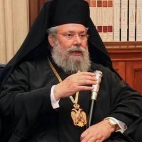 «ΠΥΡΙΝΟΣ» ΧΡΥΣΤΟΣΤΟΜΟΣ ΥΠΕΡΑΣΠΙΖΕΙ ΤΑ ΔΙΚΑΙΑ ΤΗΣ ΚΥΠΡΟΥ Σφοδρή επίθεση του Αρχιεπισκόπου Κύπρου Χρυσόστομου κατά Ν.Αναστασιάδη: «Θέλει να μετατρέψει την Κύπρο σε νέαΑλεξανδρέττα»