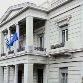 Όταν το υπουργείο Εξωτερικών αναφέρει την Κωνσταντινούπολη ως «Ιστανμπούλ» τι να περιμένεικανείς