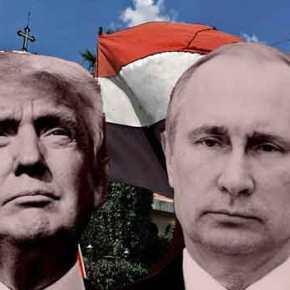 EKTAKTO! Η Ρωσία αλλάζει τα σύνορα της Συρίας και της Τουρκίας: Δίνει αυτονομία στους Κούρδους και αλλαγή συνόρων μέσω δημοψηφίσματος – Τα βρήκαν Ρωσία- ΗΠΑ εις βάρος τηςΆγκυρας;