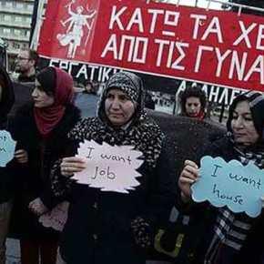 Οι…λαθροαθηναίες διαδήλωσαν