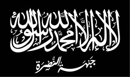 2000px-flag_of_the_al-nusra_front