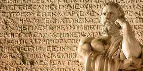 Αρχαία Ελληνικά: «Tο κλειδί» αποκωδικοποίησης όλων των ανακαλύψεων στηΓη