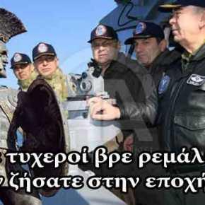 Η «ψυχραιμία» του ΓΕΕΘΑ μήπως στέλνει λάθος μηνύματα στους Τούρκους Αρχηγούς; (φώτοΝτοκουμέντο)