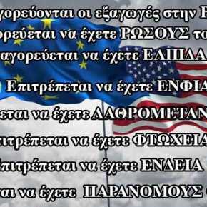 Οι ΗΠΑ βάζουν τρικλοποδιά στις σχέσεις Ελλάδας-Ρωσίας – Φρένο στο ρεύμα Ρώσων τουριστών – Αύξηση 1.138% στην άρνηση θεωρήσεων visa από τις ελληνικές προξενικές αρχές στηΜόσχα