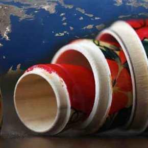 ΣΟΚ: Aλλαγή στάσης της Ρωσίας εναντίον μας – Τι αναφέρει το μεγαλύτερο ρωσικό ΜΜΕ για την τουρκική πρόκληση σταΊμια