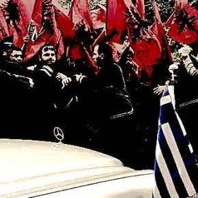 Κλίμα τρομοκρατίας και βίας κατά Ελλήνων τηςΑλβανίας