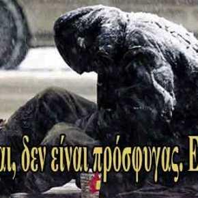 Ρατσισμός κατά των Ελλήνων! Υπάλληλος του δήμου «πέταξε» τους άστεγους στο κρύο γιατί έληξε το ωράριό του – Διαβάστε την ανάρτηση του πολίτη για το περιστατικό(βίντεο)
