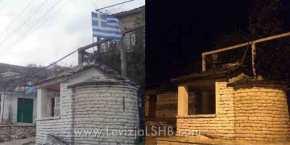 ΠΡΟΚΛΗΤΙΚΟΣ ΠΟΛΕΜΟΣ! Νέα επίθεση των Αλβανών εθνικιστών!! Κατέβασαν και έσκισαν την Ελληνική Σημαία!!!(ΦΩΤΟ)