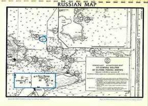 Αποκάλυψη: Νησιά ελληνικής ιδιοκτησίας βρίσκονται στην τουρκική κυριαρχία – Ρωσικός χάρτης καταρρίπτει τα ψεύδηΕρντογάν