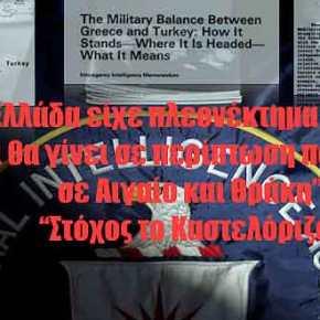 Τα ντοκουμέντα της CIA για Ελλάδα και Τουρκία! Έγγραφα φωτιά στοφως!