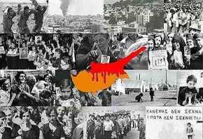 ΒΡΟΝΤΕΡΟ ΟΧΙ στην λύση καταστροφής της Κύπρου από ένανΤουρκοκύπριο
