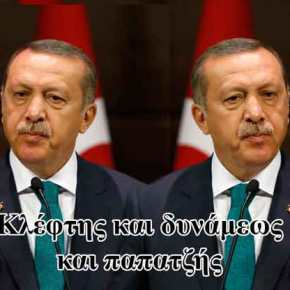 Τελικό αδιέξοδο – Οι Τούρκοι δεν διώχνουν το στρατό και θέλουν να παραμείνουν εγγυητές – Ν.Αναστασιάδης: «Δεν μπορούμε να τοδεχθούμε»