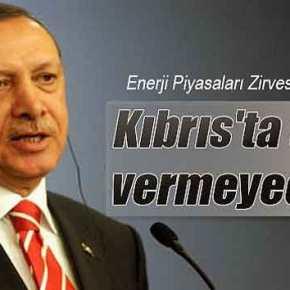 Τουρκία: Oλοκληρώθηκε η συνταγματική αναθεώρηση – Πανίσχυρος οΕρντογάν